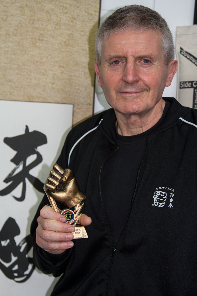 Steve Hunt 2016 UK Wing Chun Assoc. Student of the Year